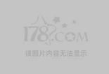 Swordsman Online introduces disguise feature